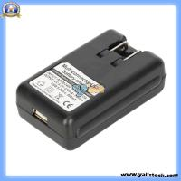 Wholesale Battery Charger for HTC G14 Sensation 4G -82006549 from china suppliers