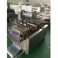 Buy cheap Low Noise Automatic Stacking Machine With PLC Programmable Control System from wholesalers