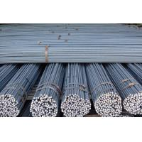 Wholesale Building Metal Deformed Reinforcing Steel Bars , High Tensile Reinforcement Bar from china suppliers