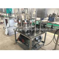 Buy cheap Canned Juice / Vodka / Milk Filling Machine For Small Beverage Canning Line from wholesalers