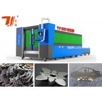 Buy cheap Metal Laser Cutting Machine / Water Cooling Plate Cutter Machine from wholesalers
