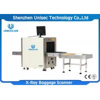 Wholesale Hotel Luggage Security Baggage Scanner Parcel Inspection Machine With LCD Display from china suppliers