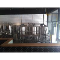 Wholesale Commercial Beer Brewing Equipment , Stainless Steel 40 BBL Brewhouse Steam Heated from china suppliers