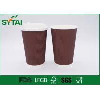 Wholesale Bulk Custom Design Ripple Paper Cups , Insulated Disposable Cups For Hot Drinks from china suppliers
