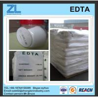 Wholesale papermaking DTPA acid from china suppliers