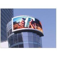 Wholesale High brightness waterproof outdoor RGB LED Screen full color video movies from china suppliers