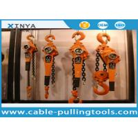 Wholesale Basic Construction Tools 3 Ton Capacity Lever Chain Hoist Lever Block from china suppliers