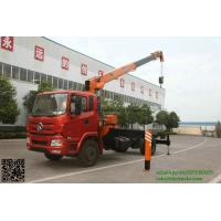 Quality Custermizing 10 ton at 2m truck mounted crane SQ10S4 high quality 250 Kn.m telescopic boom truck WhatsApp:8615271357675 for sale