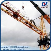 Wholesale 5 Tons Specifications Cat Head Tower Crane For Civil Construction Projects from china suppliers