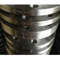 Buy cheap T1000/3 T1600/8t 16/8 Mild Steel Flanges, SABS Sans 1123 Flanges from wholesalers