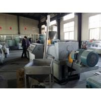 Wholesale pp,pe,pvc recycled plastic different color single wall corrugated pipe  machine from china suppliers