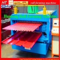 Wholesale Double Layer Roof Panel Roll Forming Machine Colorful for house from china suppliers