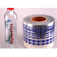 Wholesale Flexo Printing Personalized Water Bottle Labels With Transparent Coated Paper from china suppliers