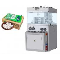 Wholesale Double Color Polo Tablet Automatic Tablet Press Machine With Large Capacity from china suppliers