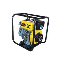 Wholesale Water Pump/pump PME50D(E) from china suppliers