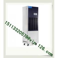 Wholesale CE Approved Tobacco Industry Dehumidifier /300-350SQM Area Commercial Dehumidifier vendor from china suppliers