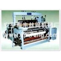 Wholesale Shuttleless weaving machine from china suppliers