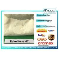 Wholesale Pharmaceutical Raw Materials Raloxifene HCl Powder For Anti Estrogen Supplements from china suppliers