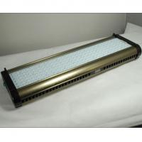 Wholesale led grow light Phantom 300W from china suppliers