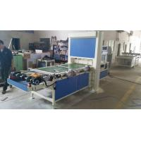Wholesale Automatic Punch Mosaic Glass Breaking Machine with Typesetting from china suppliers
