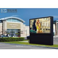 Wholesale IP65 PH10MM 10000 Dots Led Moving Message Double Sided LED Display from china suppliers