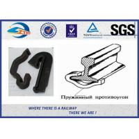 Wholesale 50kg, 85kg, UIC54 P65 Drive-on rail anchors and Spring type rail anchor from china suppliers