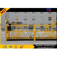 Wholesale High - level 200m Hanging Suspended Working Platform With Wire Rope from china suppliers