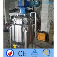 Wholesale Acidophilus Milk Strains Cultivating Stainless Fermentation Tank Duplex Energy Saving from china suppliers