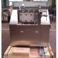 Buy cheap Semi - Automatic Ice Cream Homogenizer High Production Efficiency from wholesalers