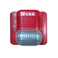 Wholesale Sound and Light Alarm FM 200 Fire Alarm System Low Power Consumption from china suppliers