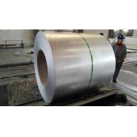 Buy cheap High quality anti-fingerprint aluzinc steel coil, AFP steel coils from hongji group from wholesalers