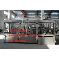 Wholesale carbonated drink production line from china suppliers