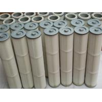 Quality dust  collector air filter cartridge for sale