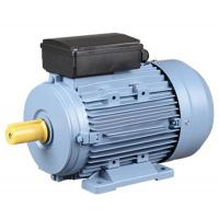 Buy cheap Aluminium Housing 1 Phase Induction Motor With Capacitor - Start 0.25HP - 10HP from wholesalers