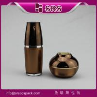 Wholesale SRS PACKAGING manufacturing lotion pump bottle and body powder jar set from china suppliers