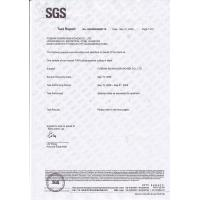 Foshan Rayson Non Woven Co.,Ltd Certifications