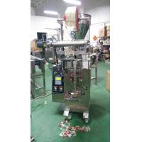 Wholesale Potato mash packing machine, ND J320  mash filling plastic pouch bag from china suppliers