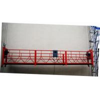 Wholesale   Suspended Access Equipment Platform 2m 2.5m length  from china suppliers