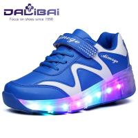 Wholesale Customized LED Light Up Children Shoes , led shoes for girls with 7 Colors from china suppliers