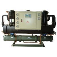 Wholesale Scroll Compressor Water To Water Heat Pump / Water Source Heat Pump from china suppliers