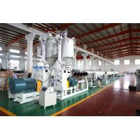 China PPR-AL-PPR PIPE production line/PPR pipe extrusion machine/lligne de production de PPR-AL-PPR on sale
