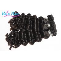 Wholesale No Shedding Tangle Peruvian Human Hair Extensions 22 Inches Natural Wave from china suppliers