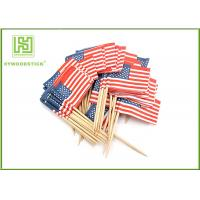 Wholesale Halloween Decorations Fancy Party Toothpicks , Custom Shaped World Flag Toothpicks from china suppliers