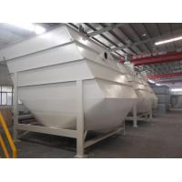 CS / SS Lamella Clarifier For Water Treatment , Compact Connection Structure