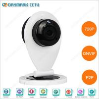Wholesale High Resolution Wireless Hidden IP Camera from china suppliers