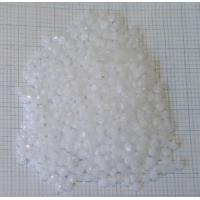 Wholesale top quality virgin polypropylene(PP) from china suppliers