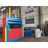 Wholesale ISO 21.5Mpa 160 Tons Vertical Baler Machine For Carton / Waste Cloth Sacks from china suppliers