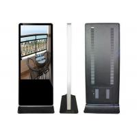 Wholesale Android Electronic Floor Stand Digital Signage / Free Standing Digital Signage from china suppliers