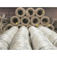 China 14 Gauge Cold Steel Galvanized Wire (producter) on sale