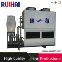 Buy cheap Low Noise FRP Closed Cooling Tower System from wholesalers
